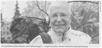 Januskis Vaidotas